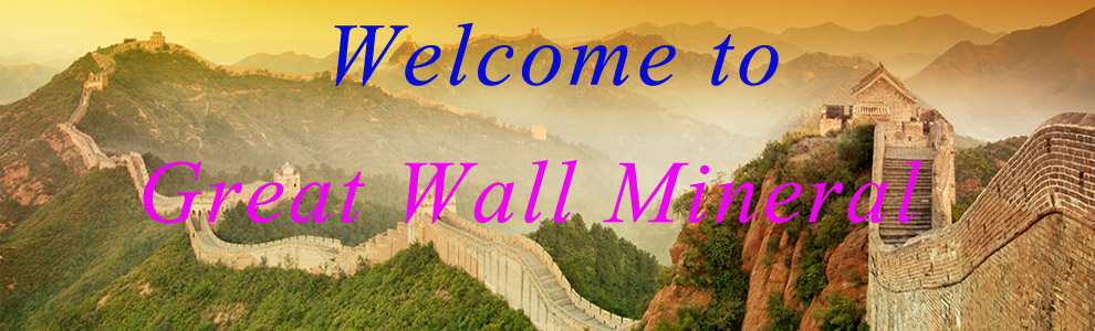 GREAT WALL MINERAL - vermiculite, mica manufacturer